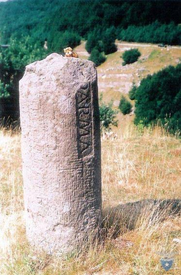 Cippo di confine al Lagastrello